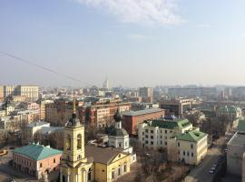 Apartments on Polyanka 30, бюджетный отель в Москве