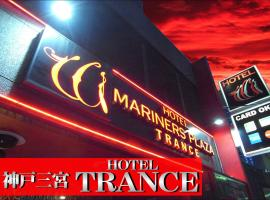 Hotel Trance (Adult Only)