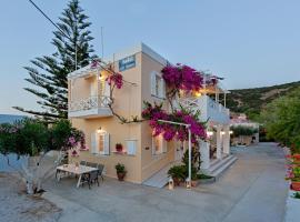 Ξενοδοχείο Μπλέ Θάλασσα