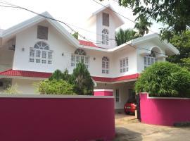 Rajivs Residence