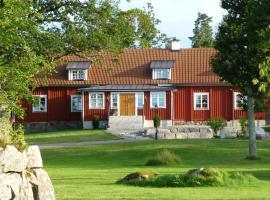 Katrinelunds Gästgiveri