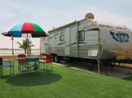 Al Ward Beach Caravan Resort - Families Only