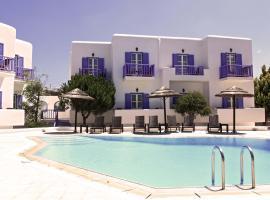 Ξενοδοχείο Ανατόλια