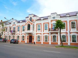 Rachmaninoff Hotel, hotel in Velikiy Novgorod