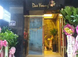 Daeyoung Seoul Hotel