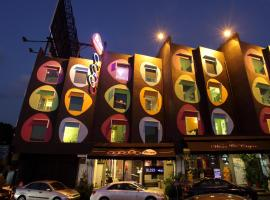 極樂精品酒店