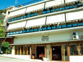 Stavrodromi Hotel, hotel in Igoumenitsa