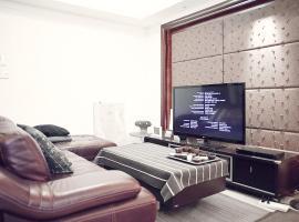 BIGUI Home