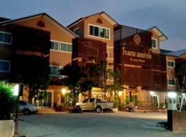 โรงแรมเลอปาร์ค