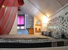 Romantic Guest House