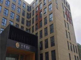 JI Hotel Beijing Capital Airport