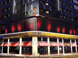 فندق كيو غرين وانتشاي هونغ كونغ (متروبارك وانتشاي سابقاً)