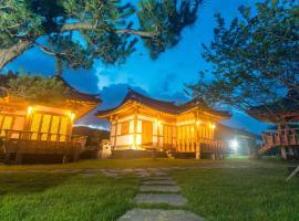 Canopus Resort Pension