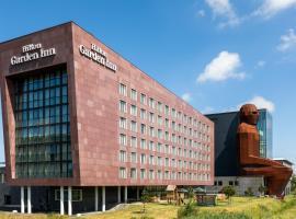 Hilton Garden Inn Leiden, hotel near Space Expo Noordwijk, Oegstgeest