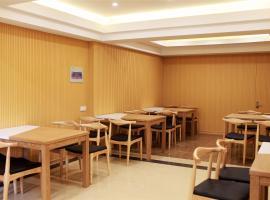 GreenTree Inn Zhongshan Fusha TownBusiness Hotel