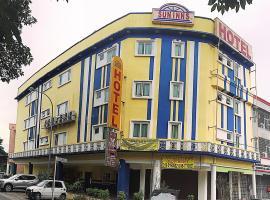 班達爾蒲種第一陽光酒店