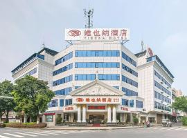Vienna Hotel Guilin Rongshan Road