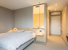 Hotel Den Berg