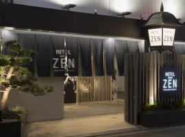 Hotel Zen (Adult Only)