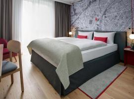インターシティホテル ドゥイスブルグ