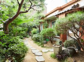 Haha Guesthouse Itaewon, hotel near National Museum of Korea, Seoul