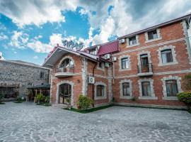 Hotel Tiflis, hotel in Akhaltsikhe