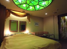 Hotel Tierra (Adult Only)