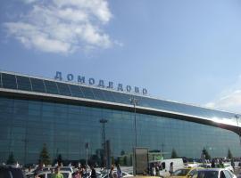 Aviation Hotel Domodedovo