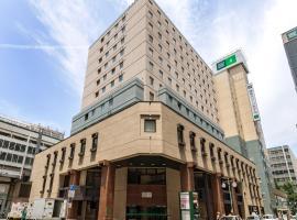 博多2號綠色酒店