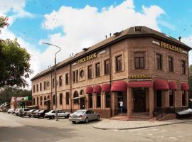 Prolesok Mini-hotel