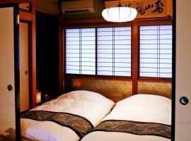 K's Villa Hida-an, hotel near Miyagawa Morning Market, Takayama