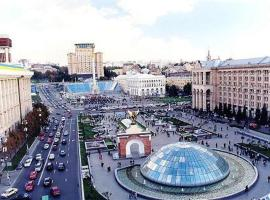 V.S.Apart Central Plaza