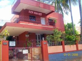 Red House Yoga Center