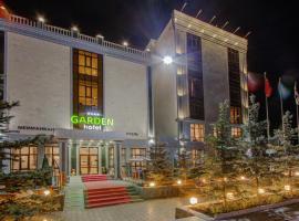 Отель «Гарден», отель в Бишкеке