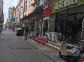 Hi Inn Xuzhou Tongshan Xushida