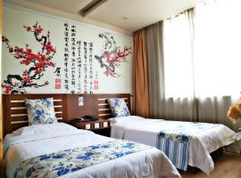 Beijing Konggang Business Apartment Beijing International Airport Branch