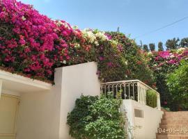 Villa Agadir Quartier Charaf
