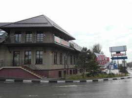 Hotel Aksu