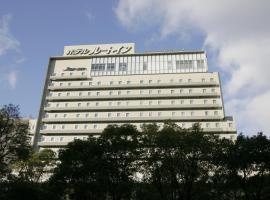 Hotel Route-Inn Osaka Honmachi