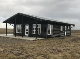 Hekluhraun Cottage