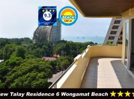 View Talay Residence 6 Wongamat Beach