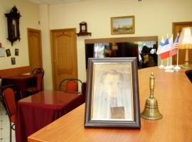 Dom Dostoevskogo