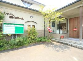 Hitoyoshi Morinohall Ladies in - Female Only