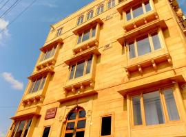 The Secret House - Adults Only, hotel in Jaisalmer