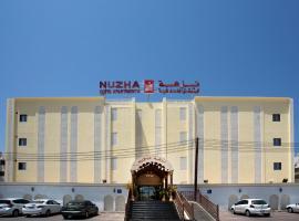 Nuzha Hotel Apartments