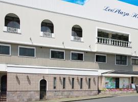 Leo Plaza Hotel