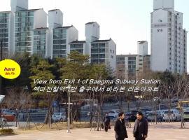 Goyang City Ilsan Apartment