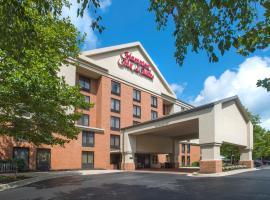 Hampton Inn & Suites Annapolis, hotel in Annapolis
