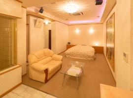 Hotel Sagano (Adult only)
