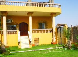 Osiris House